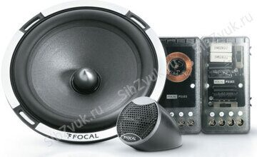 Focal Performance PS165
